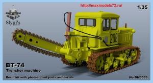 BM3589   BT-74 trencher machine (thumb48194)