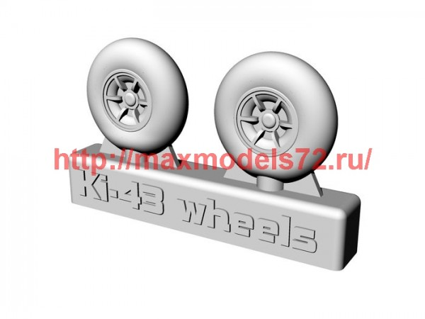 BRL48142   Ki-43 Wheels (thumb49400)