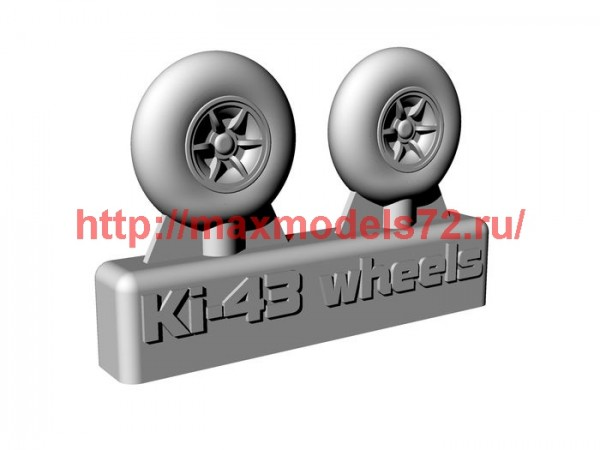 BRL72226   Ki-43 Wheels (thumb49340)