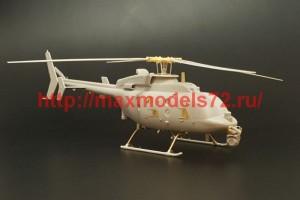 BRS48015   MQ-8C Fire-X (thumb49420)