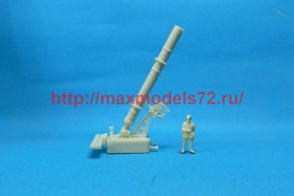 GBModelli72084   Bombarda italiana da 400 mm (thumb50980)