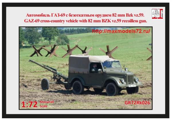 GR72Rk026   ГАЗ-69 + 82 mm bzk vz.59 (thumb49585)