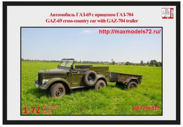 GR72Rk027   ГАЗ-69 с прицепом ГАЗ-704. (thumb49589)