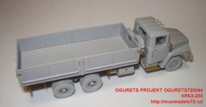 OGURETS720044   КРАЗ-250 (attach3 49575)
