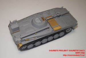 OGURETS720073    БМП-1КШ (attach7 51125)