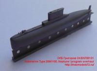 OKBN700131   Submarine Type 209/1100, Neptune I program overhaul (attach1 48394)