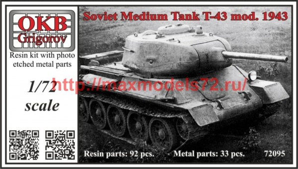 OKBV72095   Soviet Medium Tank T-43 mod. 1943 (thumb50899)