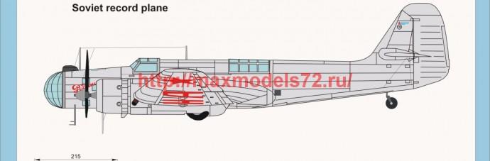 "OnegoM144-03   АНТ-37  ANT-37 bis ""Rodina"" soviet record plane 1/144 (thumb49465)"