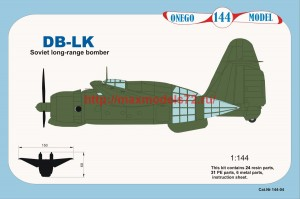 OnegoM144-04   ДБ-ЛК  DB-LK soviet long-range bomber 1/144 (thumb49469)