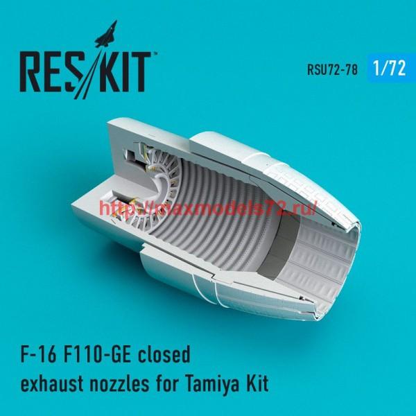 RSU72-0078   F-16 F110-GE closed exhaust nozzles for Tamiya Kit (thumb48705)