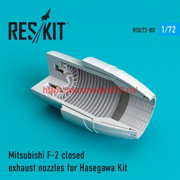 RSU72-0080   Mitsubishi F-2 closed exhaust nozzles for Hasegawa Kit (thumb48710)