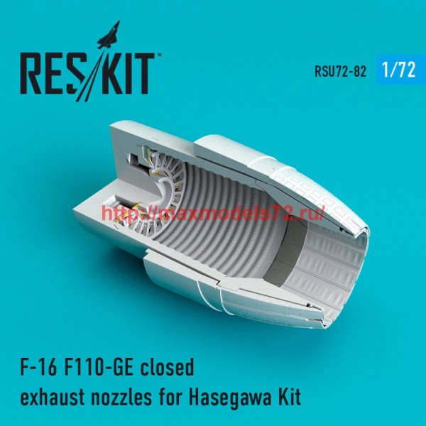 RSU72-0082   F-16 F110-GE closed exhaust nozzles for  Hasegawa Kit (thumb48715)