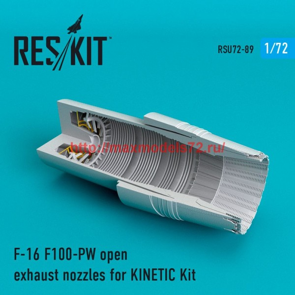 RSU72-0089   F-16 F100-PW open exhaust nozzles for  KINETIС Kit (thumb48732)