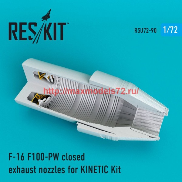 RSU72-0090   F-16 F100-PW closed exhaust nozzles for  KINETIС Kit (thumb48734)