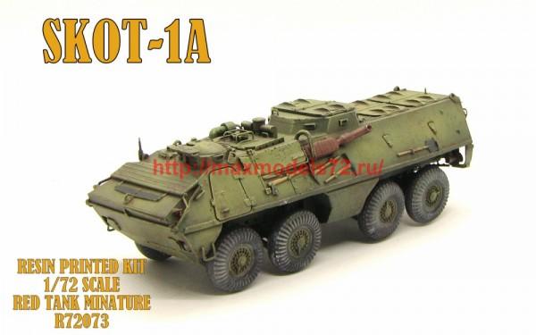 RTM72073   SKOT-1A (thumb56846)