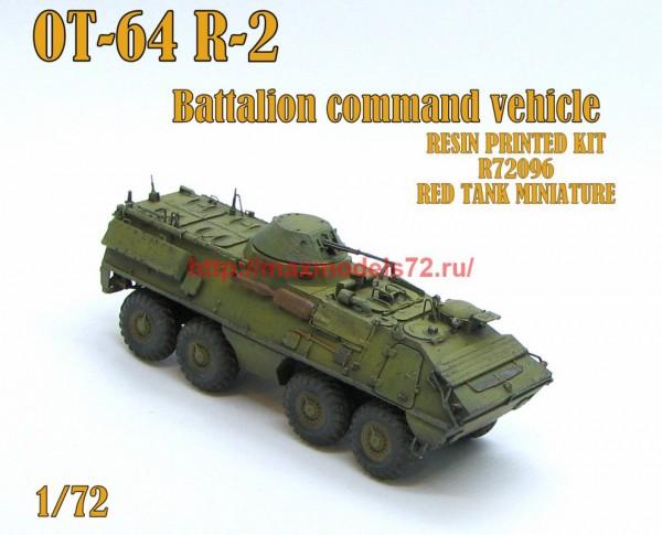 RTM72096   OT-64 R-2 (thumb57053)