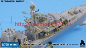 TetraSE-70031   1/700 HMS TYPE 23 Frigate - Kent [F78] Detail-up Set (for Trumpeter) (attach6 50685)