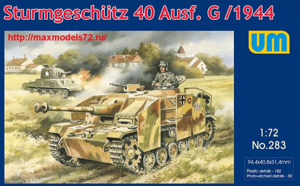 UM283   Sturmgeschutz 40 Ausf.G late (thumb48311)