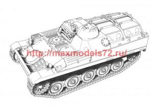 ACE72448   AMX VCI French APC (attach4 50102)