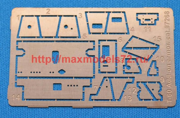 ACEPE7268   Т-60 add on armor (for ACE kits) (thumb50628)