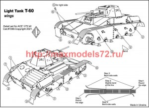 ACEPE7269   Т-60 fenders (for ACE kits) (attach5 50634)