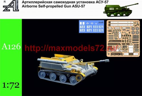 AMinA126   Артиллерийская самоходная установка АСУ-57   Airborne Self-propelled Gun ASU-57 (thumb51109)