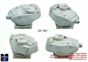GP#081   Башня Т-34/85 завод №183 мод. 1944 поздняя     T-34/85 turret plant factory  №183  mod. 1944 late (thumb48579)