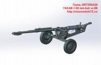 GR72Rk026   ГАЗ-69 + 82 mm bzk vz.59 (attach2 49585)