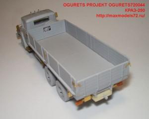 OGURETS720044   КРАЗ-250 (attach2 49575)