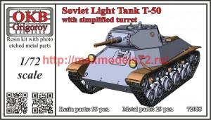 OKBV72085   Soviet Light Tank T-50, with simplified turret (thumb49438)