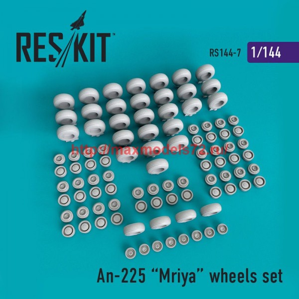 RS144-007   An-225 Mriya wheels set () (thumb48786)