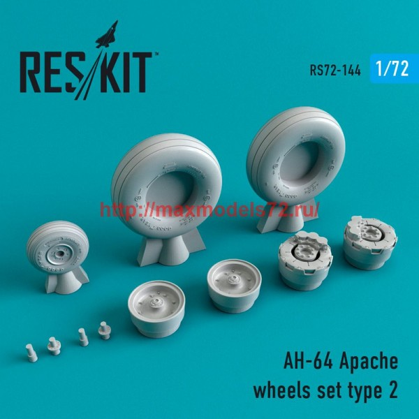 RS72-0144   AH-64 Apache  wheels set Type 2 (thumb48617)