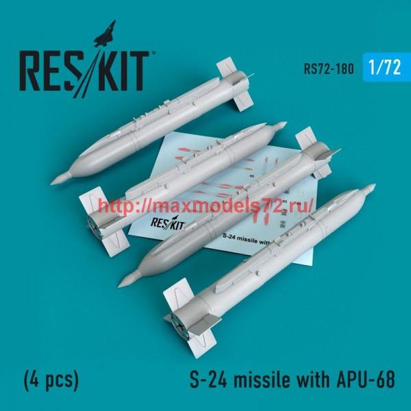 RS72-0180   S-24 missile  with APU-68  (4 pcs)  MiG-21, Mig-23, Mig-27, Mig-29,Su-7, Su17, Su-25, Su-24, Mi-24 (thumb48625)