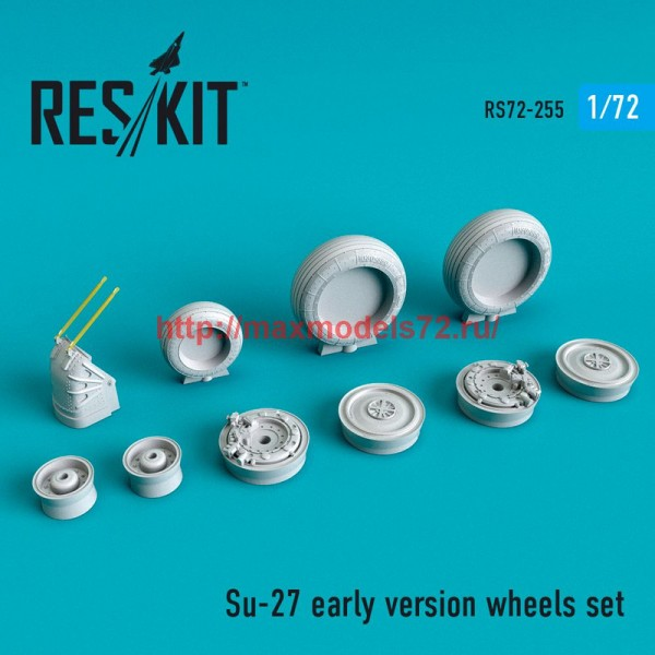 RS72-0255   Su-27 wheels  set early version (thumb48653)