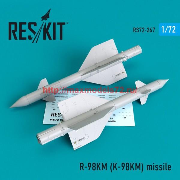 RS72-0267   R-98KM (K-98KM) missile (2 PCS) (Su-11, Su-15, Yak-28) (thumb48675)