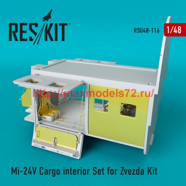 RSU48-0116   Mi-24 (V) Cargo interior Set for Zvezda Kit (thumb50338)