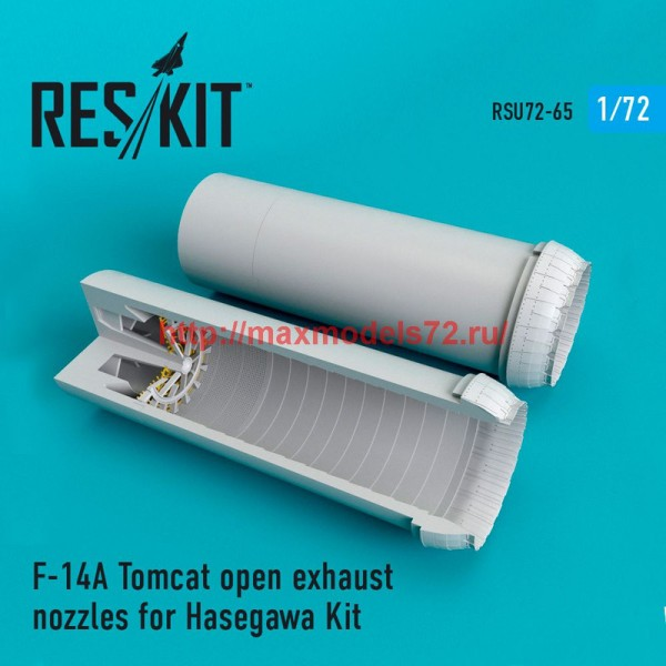 RSU72-0065   F-14A Tomcat open exhaust nozzles for Hasegawa Kit (thumb48691)