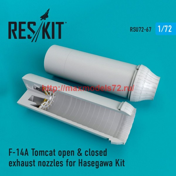 RSU72-0067   F-14A Tomcat open & closed exhaust nozzles for Hasegawa Kit (thumb48695)