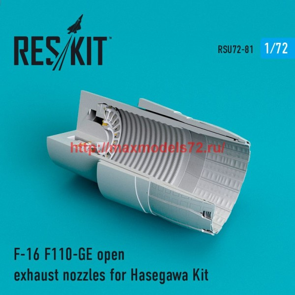 RSU72-0081   F-16 F110-GE open exhaust nozzles for  Hasegawa Kit (thumb48713)