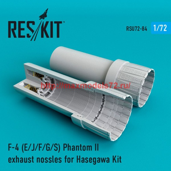 RSU72-0084   F-4 Phantom II (E/J/F/G/S) exhaust nossles for  Hasegawa Kit (thumb48720)