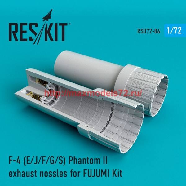 RSU72-0086   F-4 Phantom II (E/J/F/G/S) exhaust nossles for  FUJUMI  Kit (thumb48724)