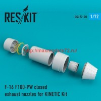 RSU72-0090   F-16 F100-PW closed exhaust nozzles for  KINETIС Kit (attach1 48734)