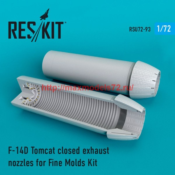 RSU72-0093   F-14D Tomcat closed exhaust nozzles for Fine Molds Kit (thumb48741)