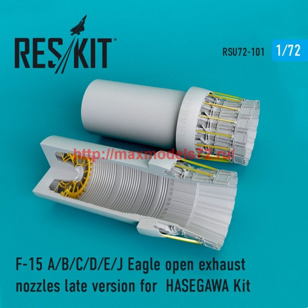 RSU72-0101   F-15 A/B/C/D/E/JEagle open exhaust nozzles  late version for  HASEGAWA Kit (thumb48757)