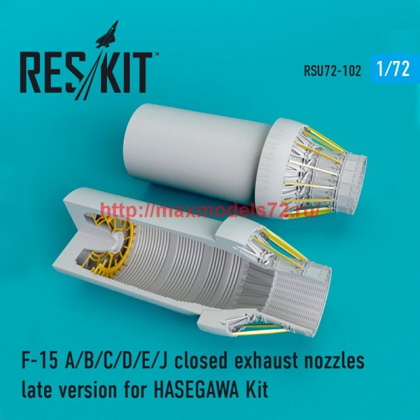 RSU72-0102   F-15 A/B/C/D/E/J closed exhaust nozzles late version for   HASEGAWA Kit (thumb48759)