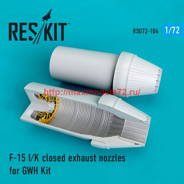 RSU72-0104   F-15 I/K closed exhaust nozzles for  GWH Kit (thumb48763)