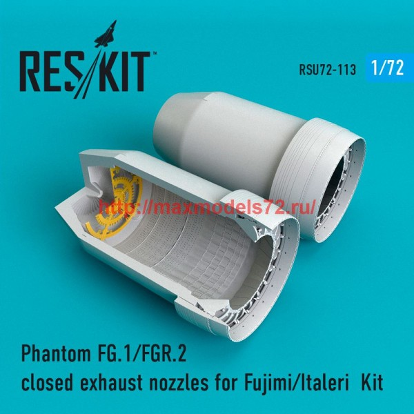 RSU72-0113   Phantom FG.1/FGR.2 closed exhaust nozzles for Fujimi/Italeri  Kit (thumb48781)