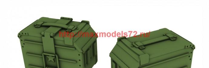 SGf72149 1:72 Патронные короба ДШК/Корд. 9шт           SGf72149 1:72 DShK/Kord ammo boxes. 9 pcs (attach1 48917)