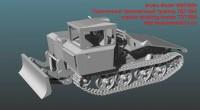 SM72009   Гусеничный трелевочный трактор ТДТ-55А   crawler skidding tractor TDT-55A (attach2 49563)