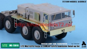 TetraME-72018   1/72 Russian Army MAZ-537G Tractor w/CHMZAP-5247G Semitrailer Detail-up Set (for Takom) (attach5 50674)